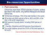 bio resources opportunities1