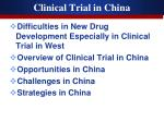clinical trial in china