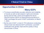 clinical trial in china11
