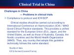 clinical trial in china20