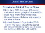 clinical trial in china3