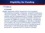 eligibility for funding