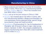 manufacturing in china1