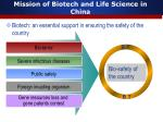 mission of biotech and life science in china2