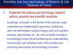 priorities and key technology of biotech life science in china