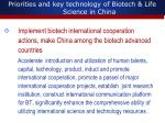 priorities and key technology of biotech life science in china4