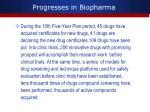 progresses in biopharma