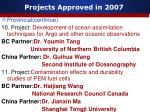 projects approved in 200711