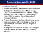 projects approved in 20072