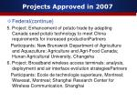 projects approved in 20073
