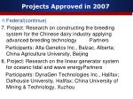 projects approved in 20074