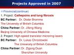 projects approved in 20076