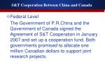 s t cooperation between china and canada1