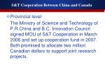 s t cooperation between china and canada2