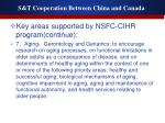 s t cooperation between china and canada6