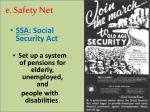 e safety net