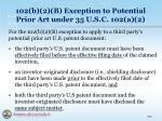 102 b 2 b exception to potential prior art under 35 u s c 102 a 2