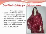 traditional clothing for sudanese women