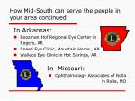how mid south can serve the people in your area continued