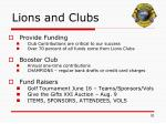 lions and clubs1