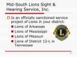 mid south lions sight hearing service inc