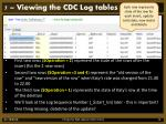 7 viewing the cdc log tables