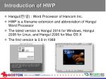 introduction of hwp