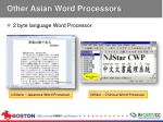 other asian word processors