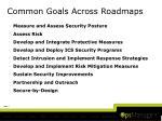 common goals across roadmaps