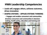 hwa leadership competencies