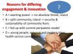 reasons for differing engagement innovation