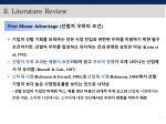 ii literature review2