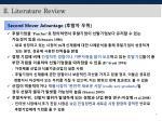 ii literature review3
