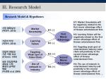 iii research model