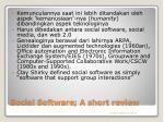 social software a short review