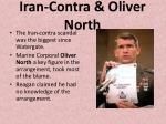 iran contra oliver north