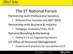 the et national forum6