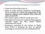 national calamity contingency fund nccf