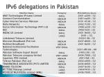 ipv6 delegations in pakistan1