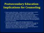 postsecondary education implications for counseling