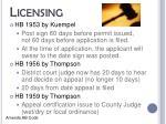 licensing1