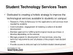 student technology services team