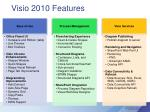 visio 2010 features