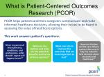 what is patient centered outcomes research pcor