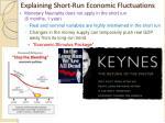 explaining short run economic fluctuations