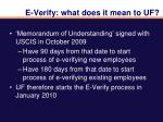 e verify what does it mean to uf1