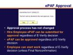 epaf approval