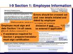 i 9 section 1 employee information1