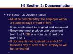 i 9 section 2 documentation