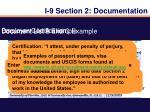i 9 section 2 documentation3